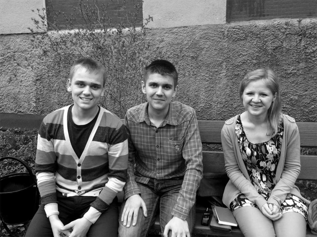 Алена, Дима и Антон из г.Лесного