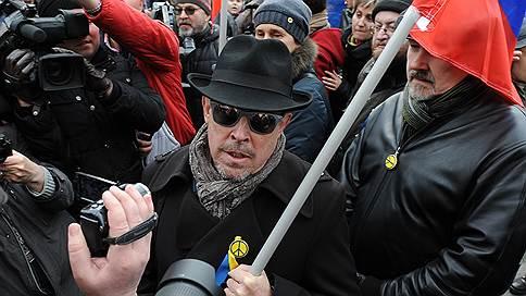 Андрей Макаревич на марше мира
