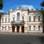Псковский театр драмы им. А.С.Пушкина