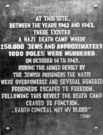 лагерь собибор мемориальная табличка