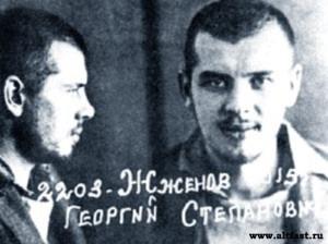 Георгий Жженов